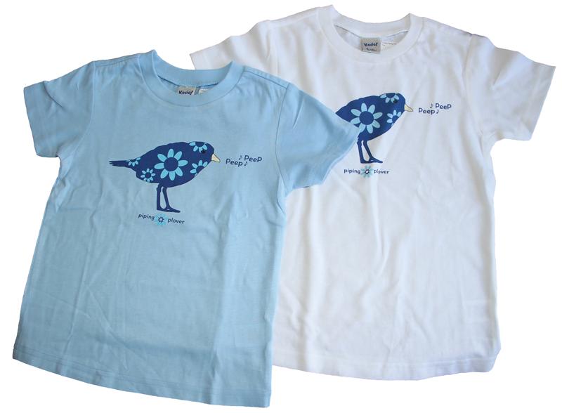 Children's Chirp Shirts